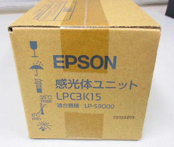 LPC3T15MV 環境推進トナー 、LP-S9000用、9000ページ対応 エプソン (マゼンタ)